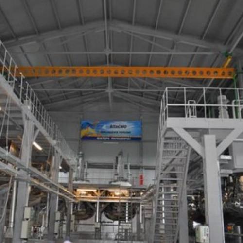 Автоматизація системи керування установками з переробки твердого ракетного палива та утилізації корпусів ракет, Павлоградський хімічний завод