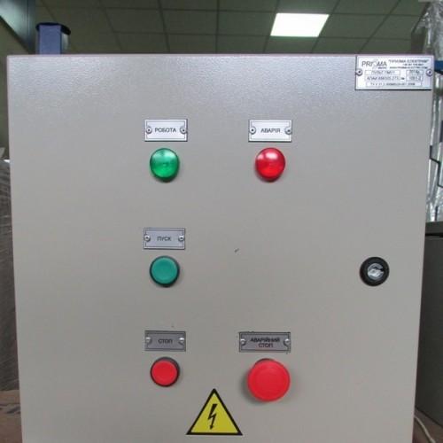 Пульти керування технологічним обладнанням, Яреськівський цукровий завод
