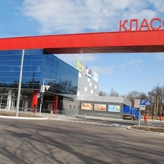 "Electric supply of a new supermarket of chain ""Klass"""