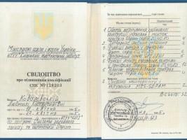 svidetelstvo-povysheniya-kvalifikacii-kovalevskaya.jpg